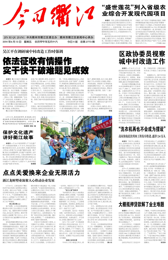 2014张健峰老婆张双利老婆 颍上县张三毛的老婆 图片